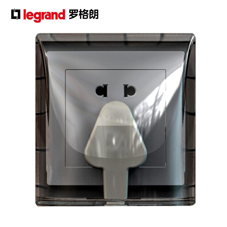 罗格朗浴室卫生间防水盒86型防水插座面板开关防溅盒防水罩插座套