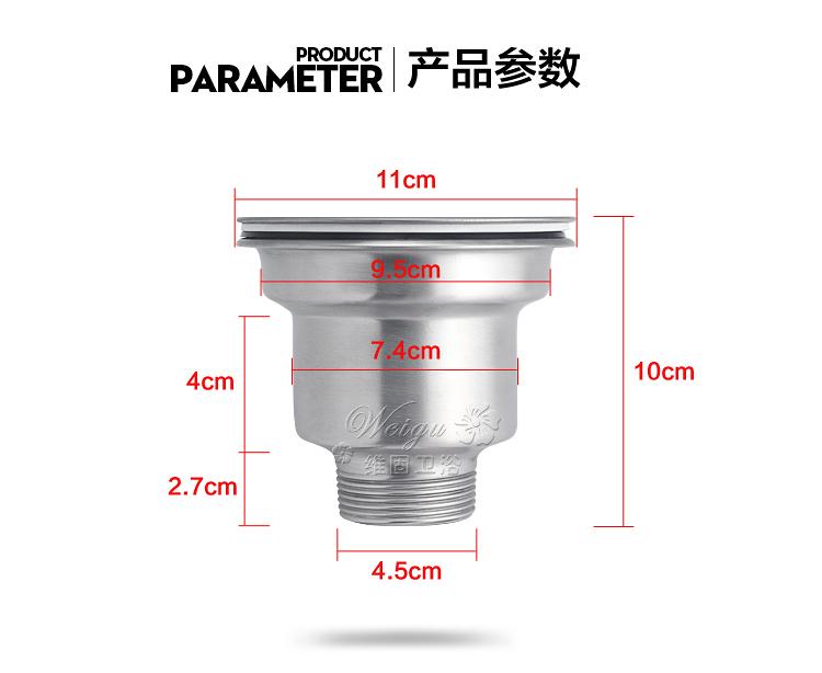 提笼落水器包邮 110 厨房水槽不锈钢提篮下水器洗菜盆配件单槽双槽
