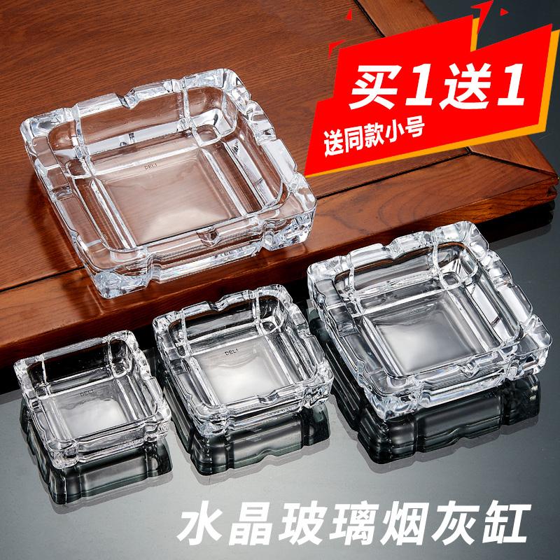 烟灰缸创意个性潮流水晶玻璃欧式大号家用客厅办公室烟缸北欧定制