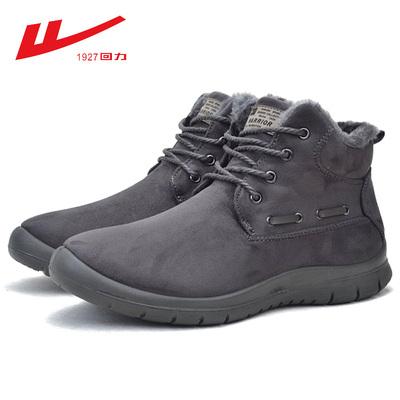 回力雪地靴男冬季保暖加绒加厚高帮棉鞋男百搭休闲棉靴男士短靴子 - 图1