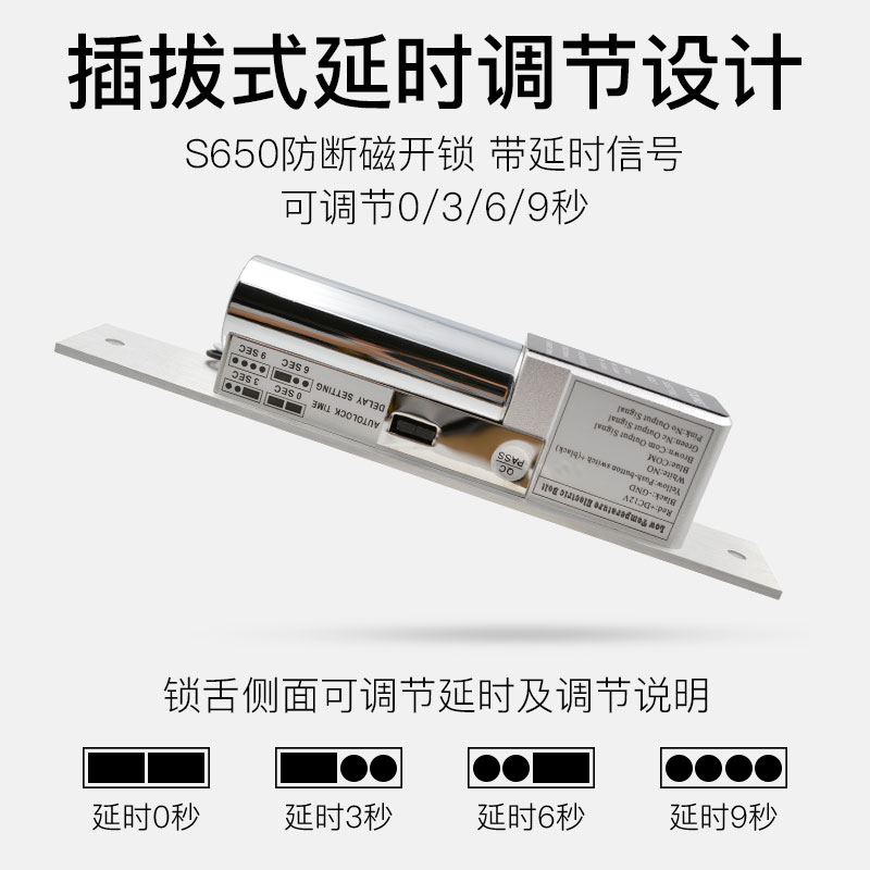 COUNS高优S600门禁系统电插锁12V上下无框玻璃门暗装嵌入式电子锁