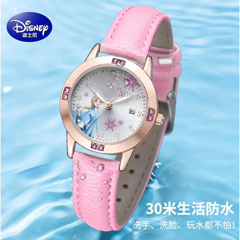 迪士尼儿童手表冰雪奇缘 女孩卡通指针式防水可爱女童小学生手表  2