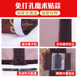 Velcro anti-mosquito door curtain magnetic soft screen door summer mesh curtain home high-end bedroom partition self-priming magnet