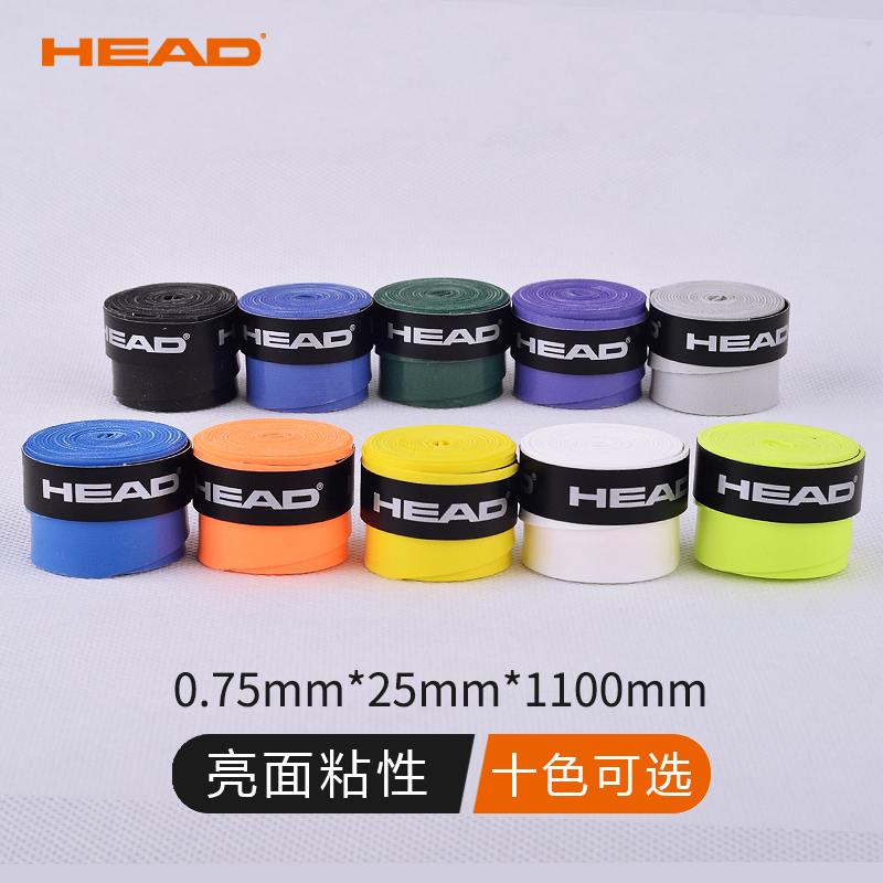 10个包邮HEAD海德网球拍吸汗带羽毛球拍手胶厚款粘性干性网球手胶