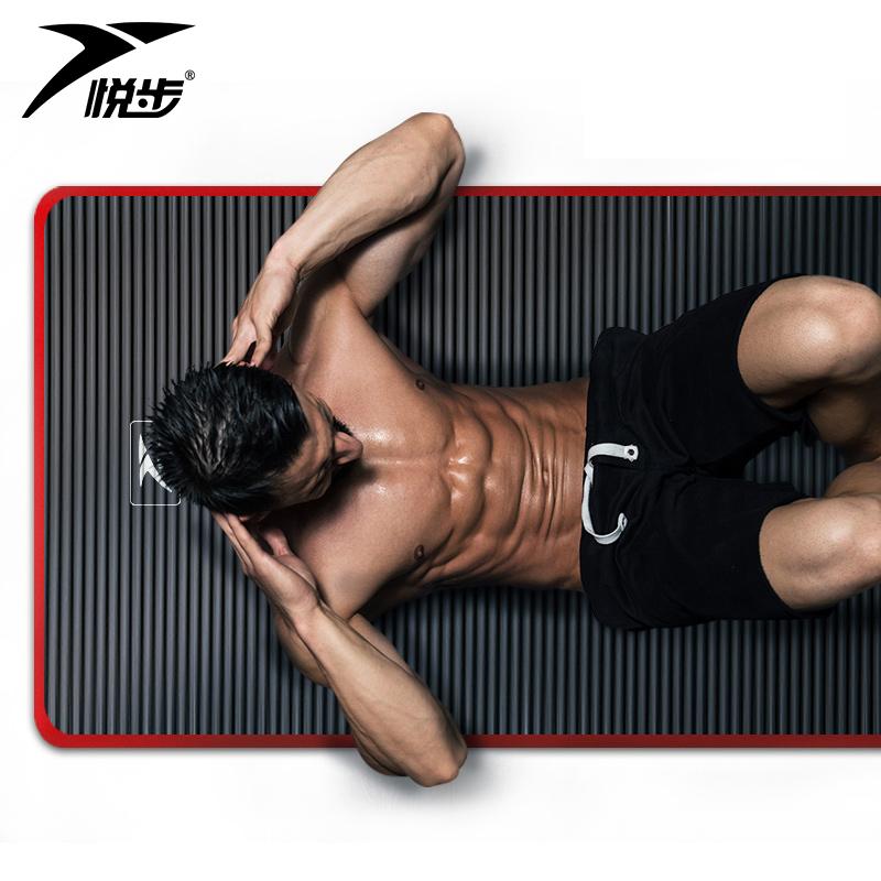 新低 带锁边 80cm宽 10mm厚:悦步 男士健身瑜伽垫