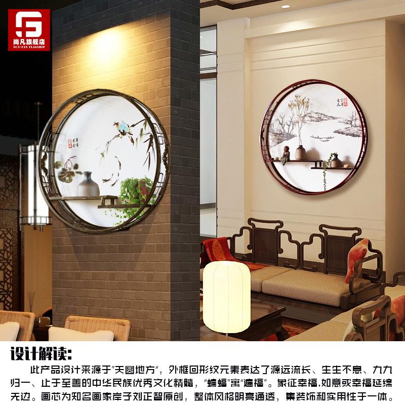 家居禅意装饰品铁艺壁挂中式客厅玄关墙面挂饰餐厅墙上创意置物架