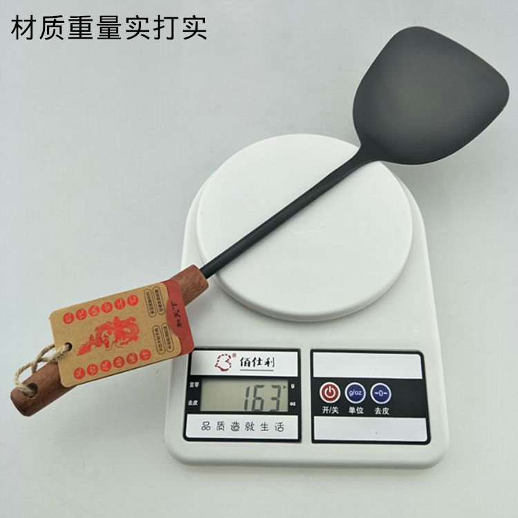 旺利来 不锈钢锅铲复古锅餐铲木柄炒菜铲子实心炒铲厨房用品 餐具