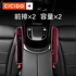 CICIDO car seat slot storage box gap stopper two-in-one storage box car decoration products Daquan