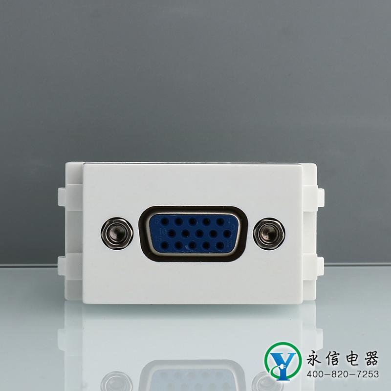 128型弱电模块VGA免焊母头十五孔插座投影仪插座地插面板配件模组