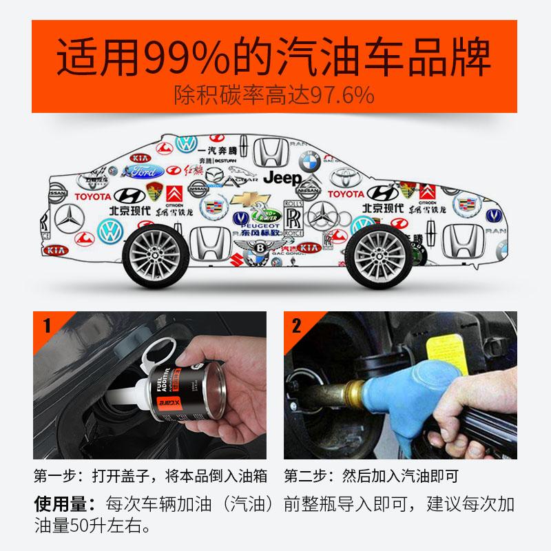 汽车燃油系统清洗剂 汽油燃油添加剂节油宝 燃油宝除积碳提升动力