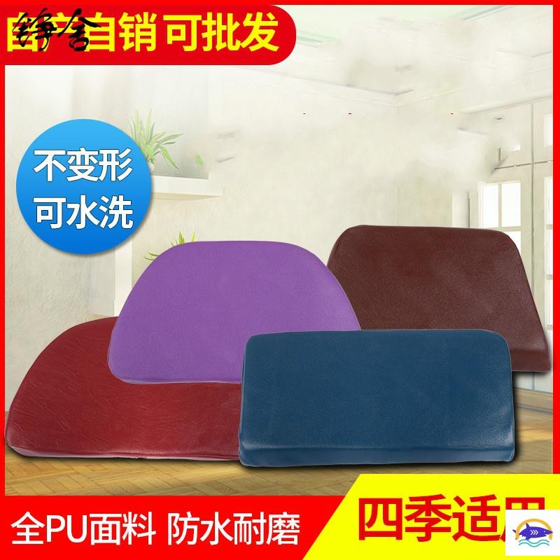 美容床枕頭帶圓柱美容院專用長方形圓形按摩床記憶棉枕頭通用包郵