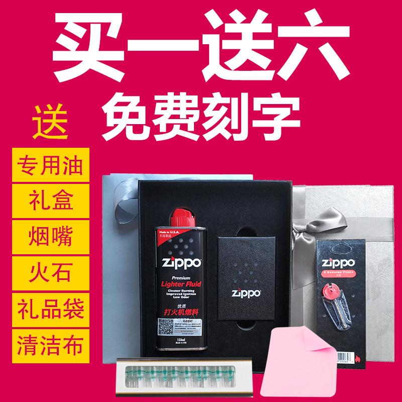 zippo打火机正版 美国原装正品 205磨砂刻字芝宝diy创意男士煤油