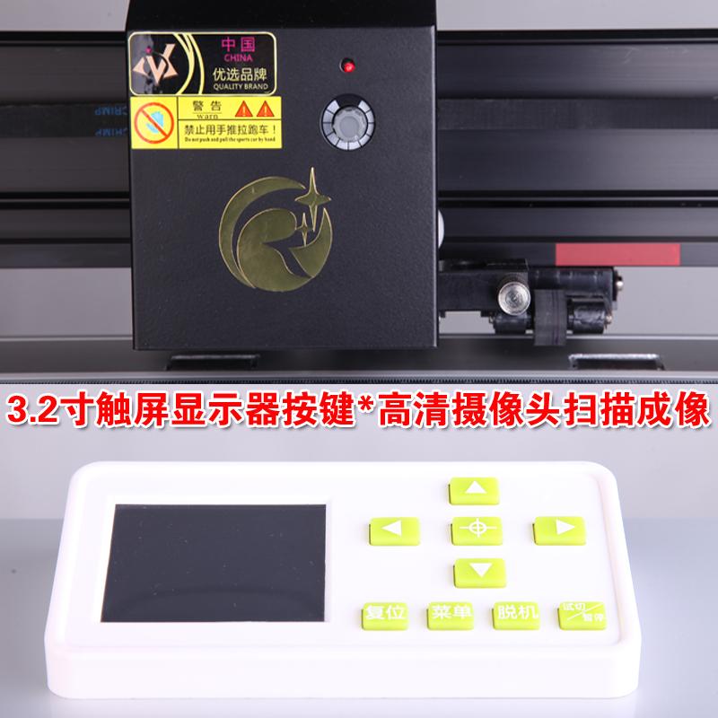 米卡MXT摄像头全自动定位巡边刻字机热转印割字小型不干胶模切机