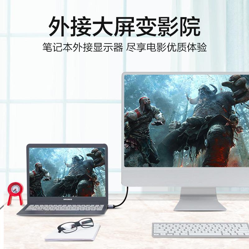 达而稳hdmi转dvi线带音频台式电脑高清电视笔记本外接显示器屏转换器线投影仪输出连接线hdml长线PS4转接头