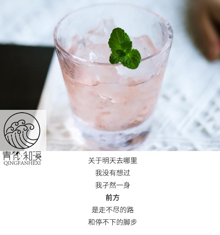 水果酒甜酒 500ml 青梵和溪果酒桃露酒女士酒 單瓶裝