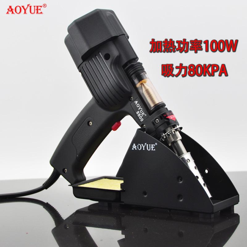 傲月电动吸锡枪 单支吸锡器 大功率便携式吸锡枪 超强气泵