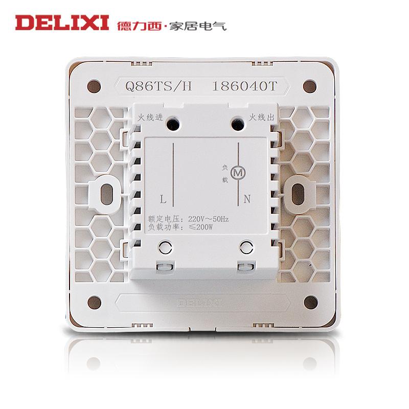 德力西暗装吊扇调速器无极变速 电风扇旋钮调速开关 220v调速器