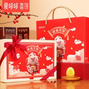 爱哆哆喜饼喜蛋宝宝诞生满月伴手礼爱多多结婚喜糖礼盒成品含糖