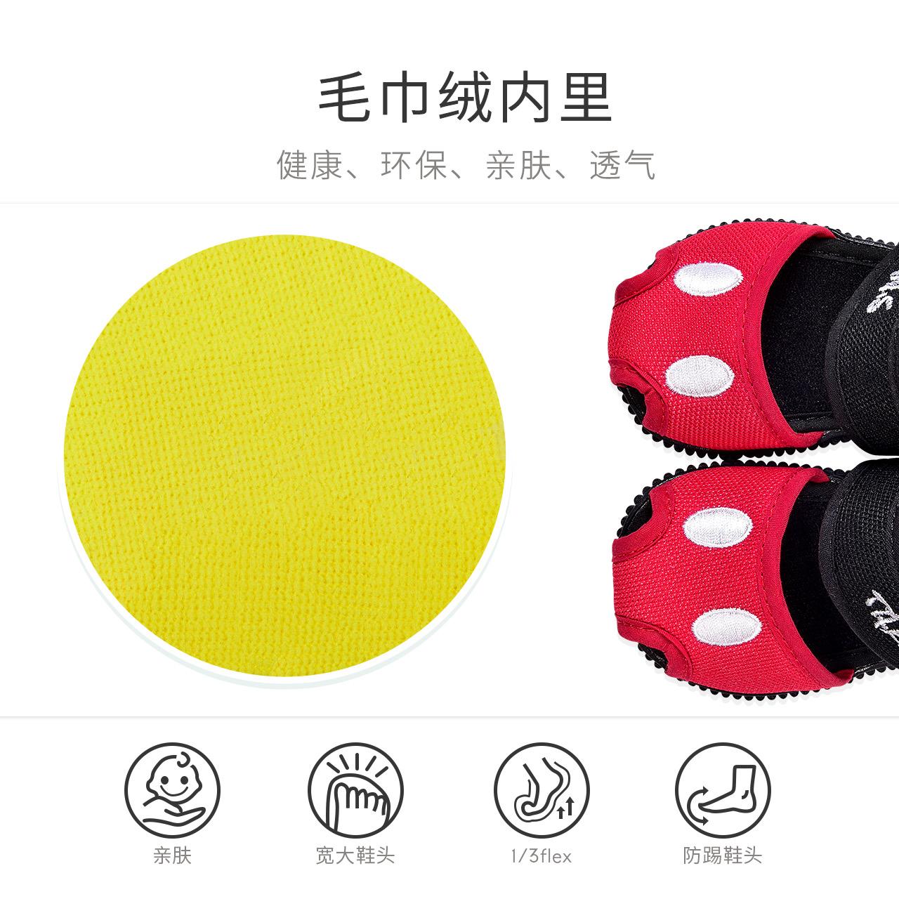 泰兰尼斯 机能叫叫鞋女秋季宝宝凉鞋包头防滑男婴儿学步鞋1-2-3岁