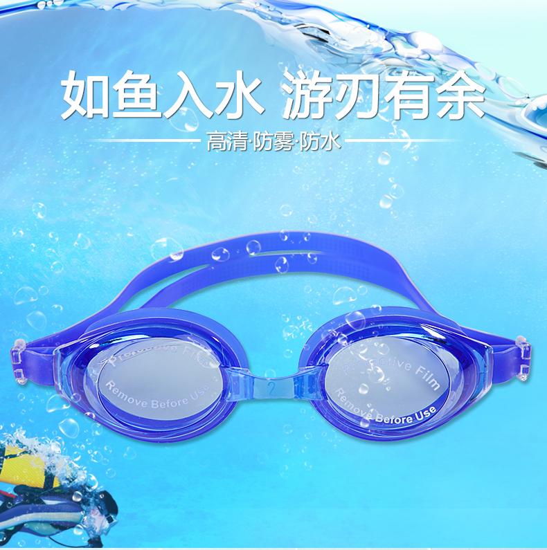 新款夏之戀sainteve泳鏡防水防霧帶耳塞男女通用大框高清游泳眼鏡