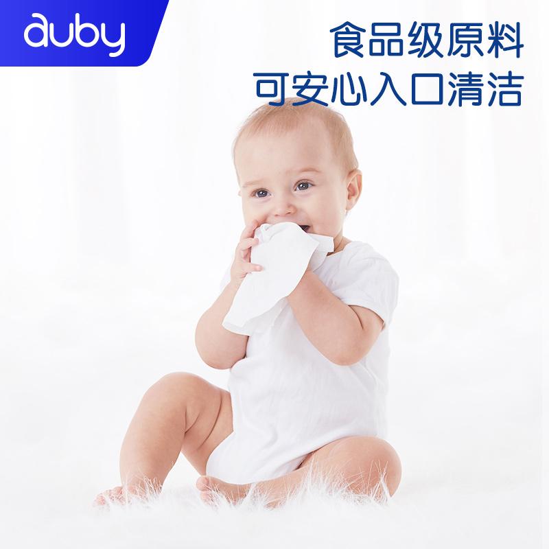 澳贝婴儿湿巾纸新生手口屁专用宝宝儿童小包便携湿纸巾女10抽8包
