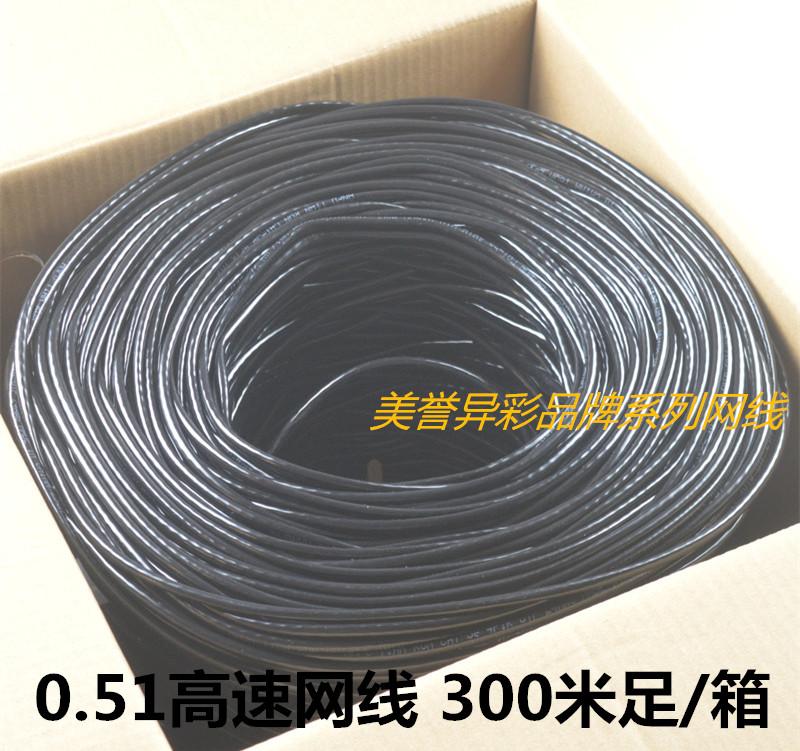 超五类网线家用高速宽带线电脑网络室内室外50米100 200 300m箱