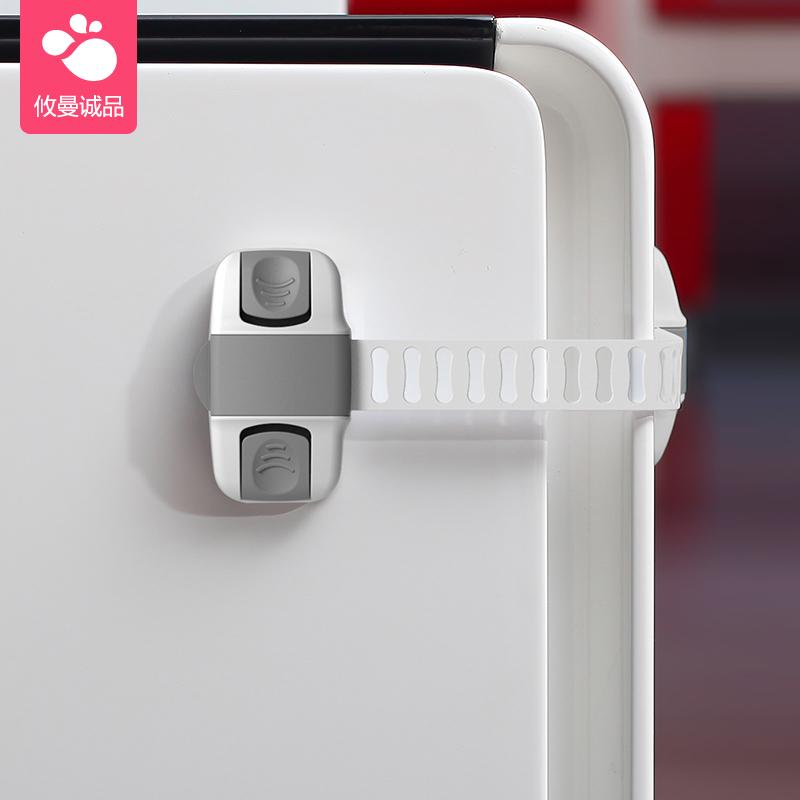 攸曼诚品抽屉锁儿童安全锁婴儿防护开冰箱宝宝防夹手柜子柜门锁扣
