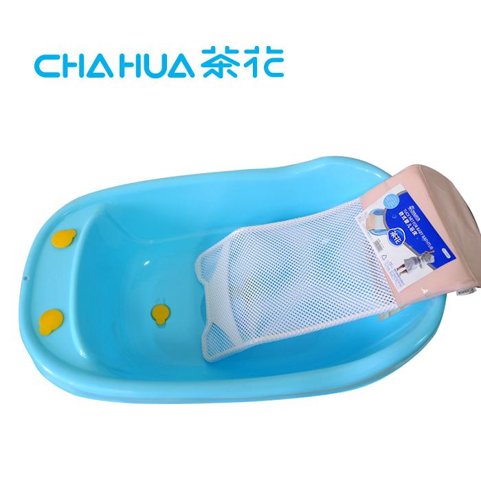 茶花厚塑料寶寶洗澡桶嬰兒泡澡盆塑料大號兒童沐浴盆組合洗澡盆