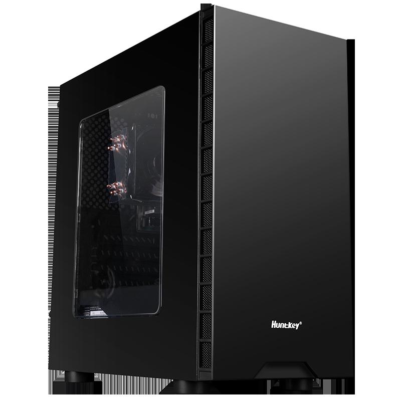 攀升灵悦E6 AMD R5 4650G锐龙5家用商用办公台式电脑DIY游戏组装整机全套兼容主机