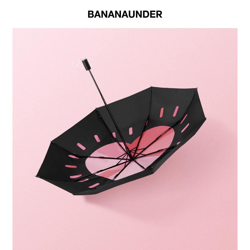 蕉下草莓太陽傘防曬防紫外線遮陽折疊傘女晴雨兩用簡約三折傘大號