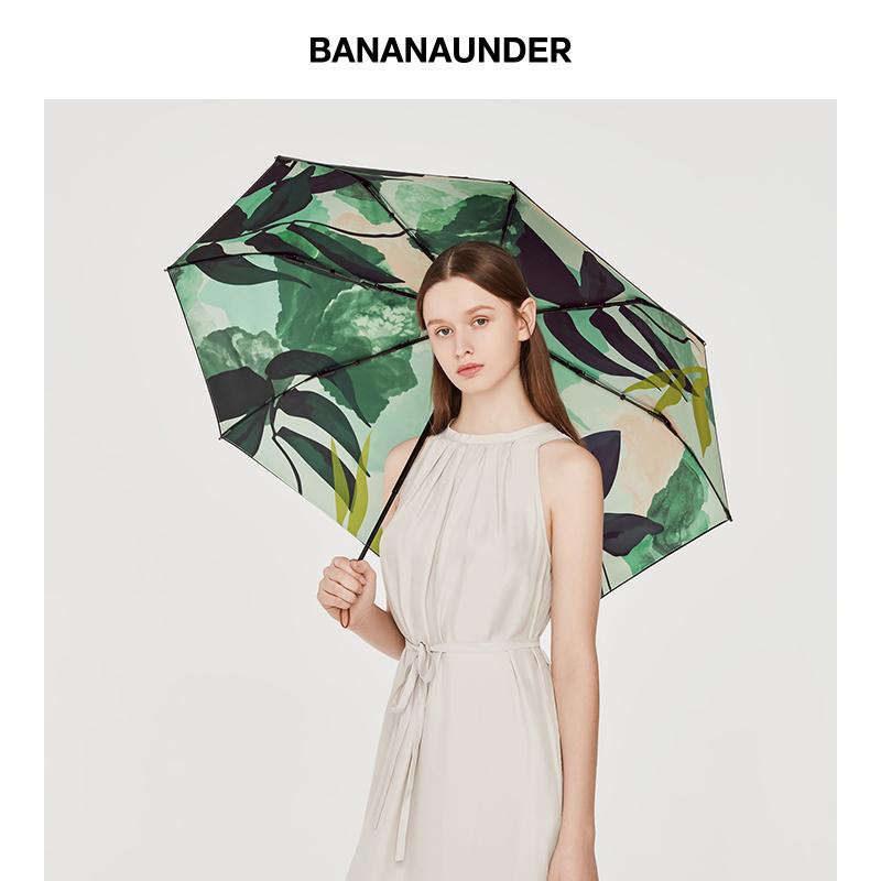蕉下針籬防曬小黑傘折疊晴雨傘女防紫外線太陽遮陽傘 BANANAUNDER