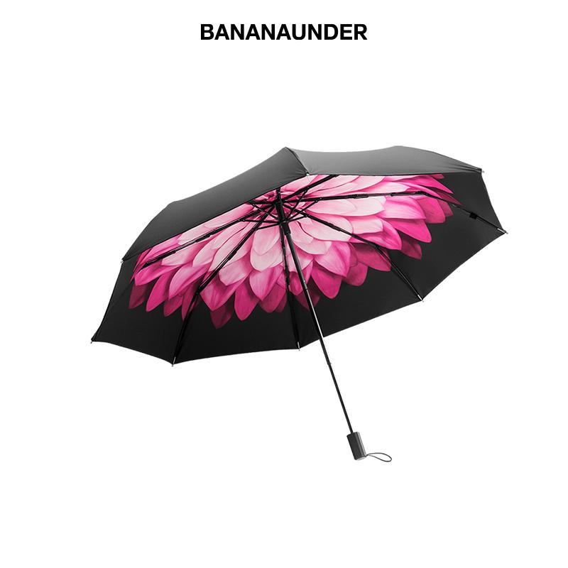 蕉下蓮町防曬小黑傘折疊晴雨傘女防紫外線太陽遮陽傘 BANANAUNDER