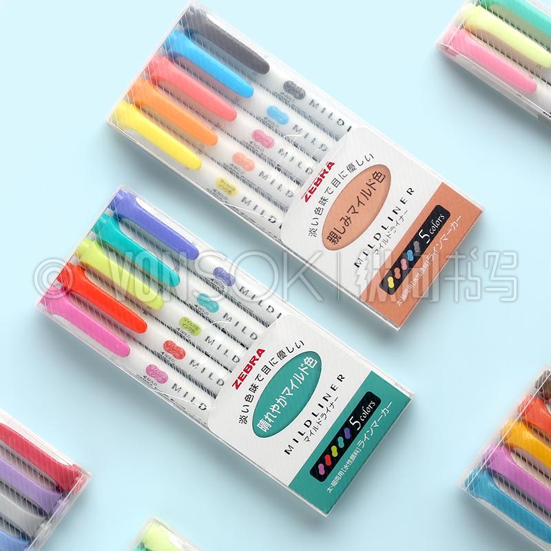 纵向书写 日本文具Zebra斑马荧光笔Wkt7学生用双头记号彩色标记笔