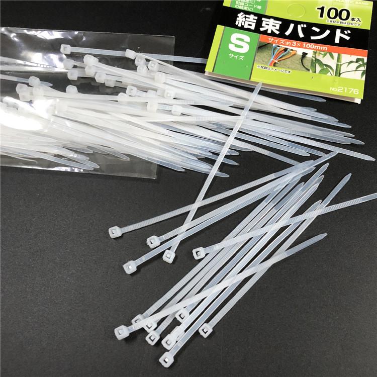 自锁式扎带塑料扎线带电线固定捆扎带线束带锁扣式捆扎带子胶带