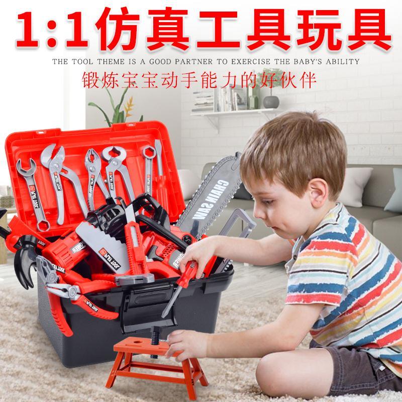 儿童工具箱套装 宝宝仿真维修工具电钻螺丝刀修理过家家玩具 男孩