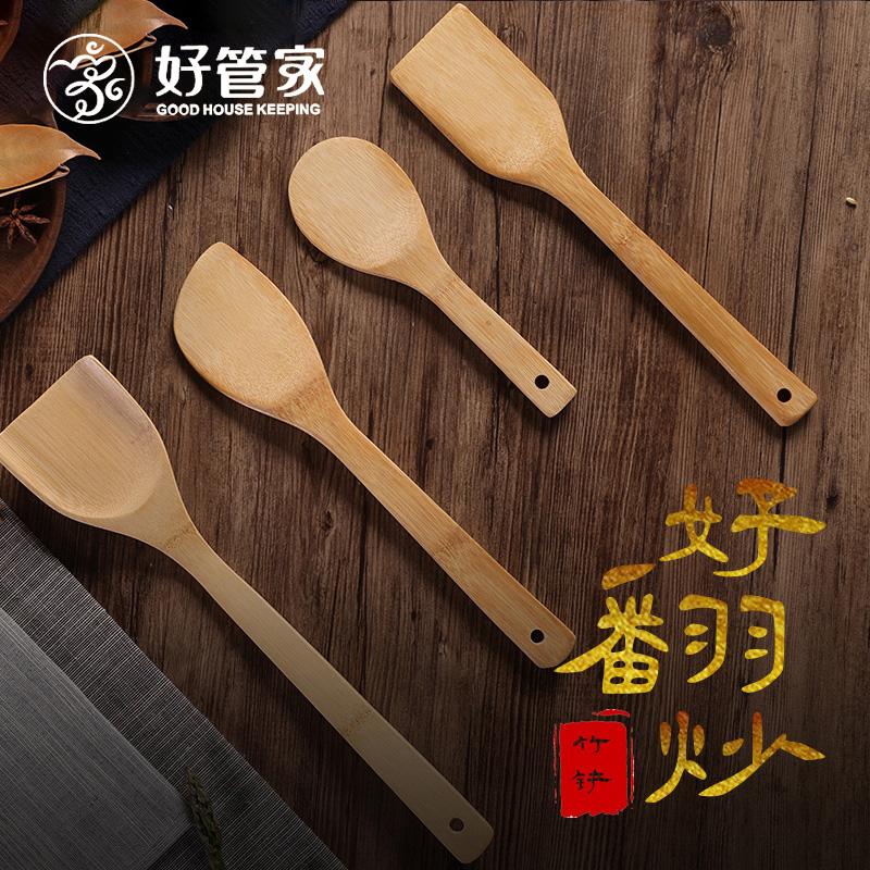 竹铲子不粘锅专用炒菜铲木锅铲家用耐高温木质硅胶木铲子厨具竹铲