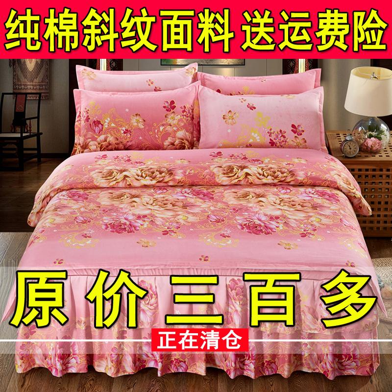 双人被套床裙床单床上