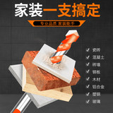 Drill hole punch twist drill head tile drill bit set metal hole opener steel concrete glass triangle drill
