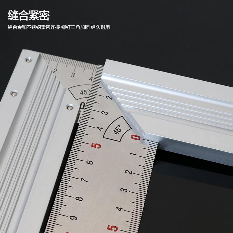 不锈钢多功能水平直角尺角度尺量角器多功能90度角尺尺子木工拐尺