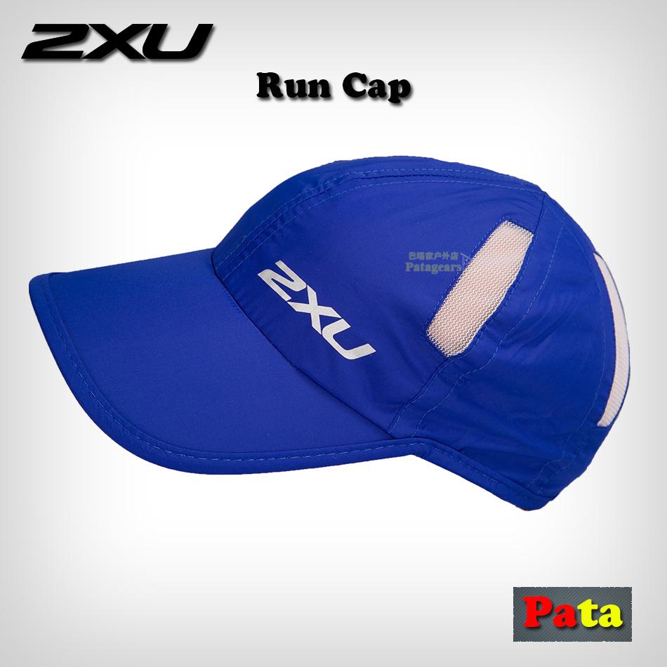 2XU 戶外運動棒球帽遮陽帽太陽帽速乾透氣鴨舌帽男女通用 UR1188f
