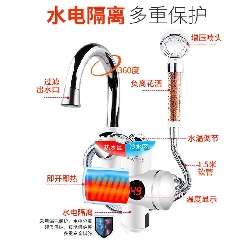 奥唯士即热式电热水龙头厨房快速加热器速热电热水器淋浴洗澡家用