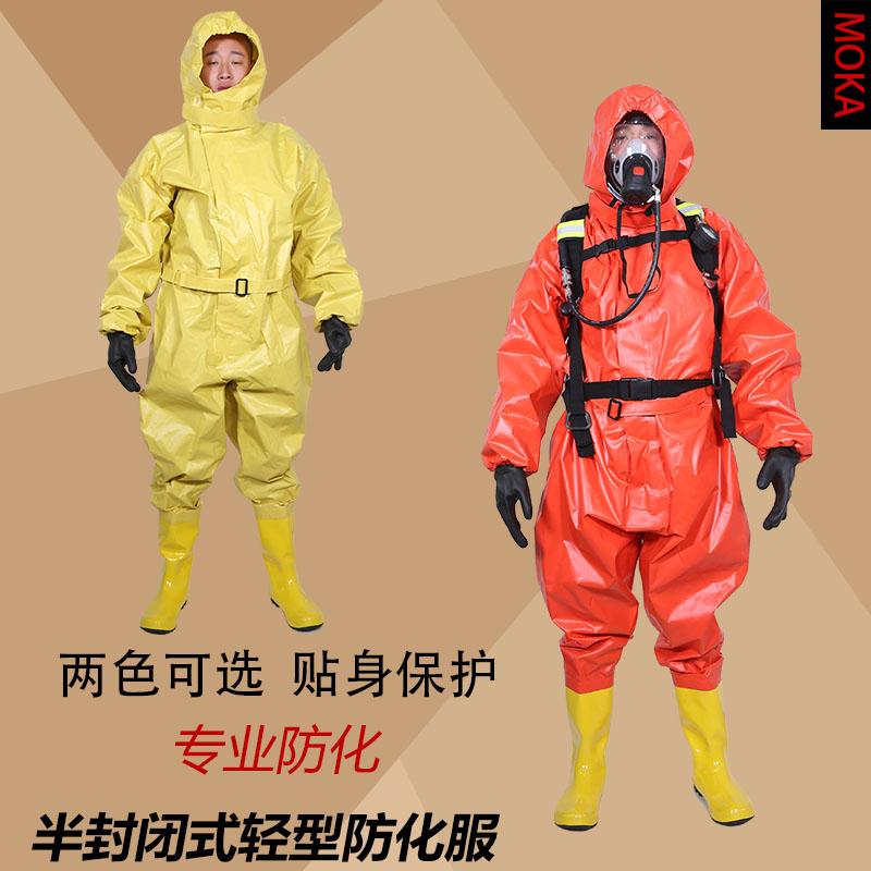 轻型防化服 简易连体带帽防尘毒液氨酸碱腐蚀半封闭式 空气呼吸器
