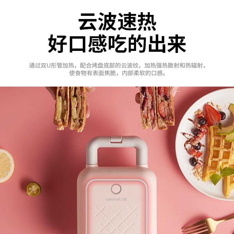 九阳三明治轻食早餐机神器家用小型多功能加热吐司压烤机华夫饼机