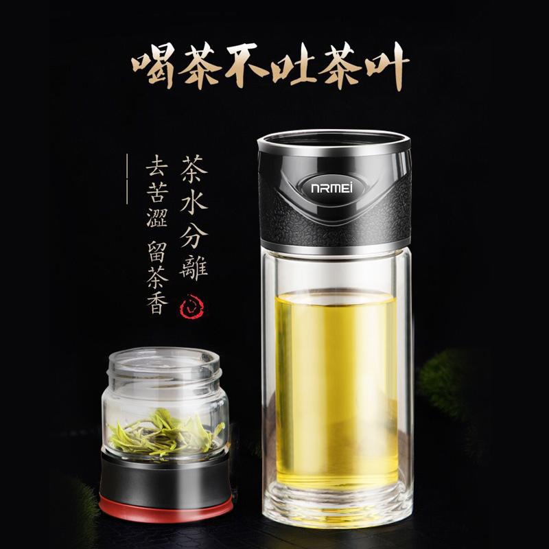 恩尔美茶水分离泡茶杯双层玻璃杯创意随手耐热过滤男女水杯子便携