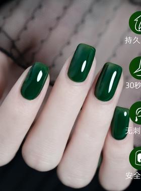 2020年美甲秋冬网红流行新款新色苔藓深绿祖母草绿色指甲油胶C503