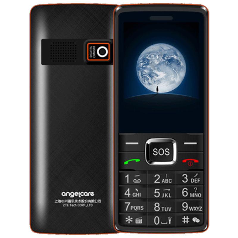 手机老人手机长待机老年机大声大按键大字体典雅红 4G 联通移动 K188 上海中兴 守护宝