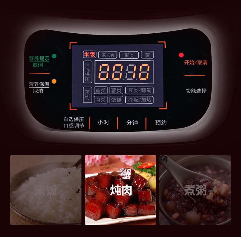 Luby/洛贝 Y50-90WN阿迪锅5L电压力锅双胆4人-5人-6人高端智能煲