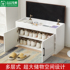 Solid wood shoe changing stool home entrance simple and modern shoe-wearing stool trying on shoes stool-style shoe cabinet sitting stool sofa stool free installation
