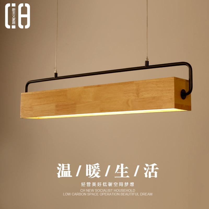 风格实木创意书房吧台木质灯具