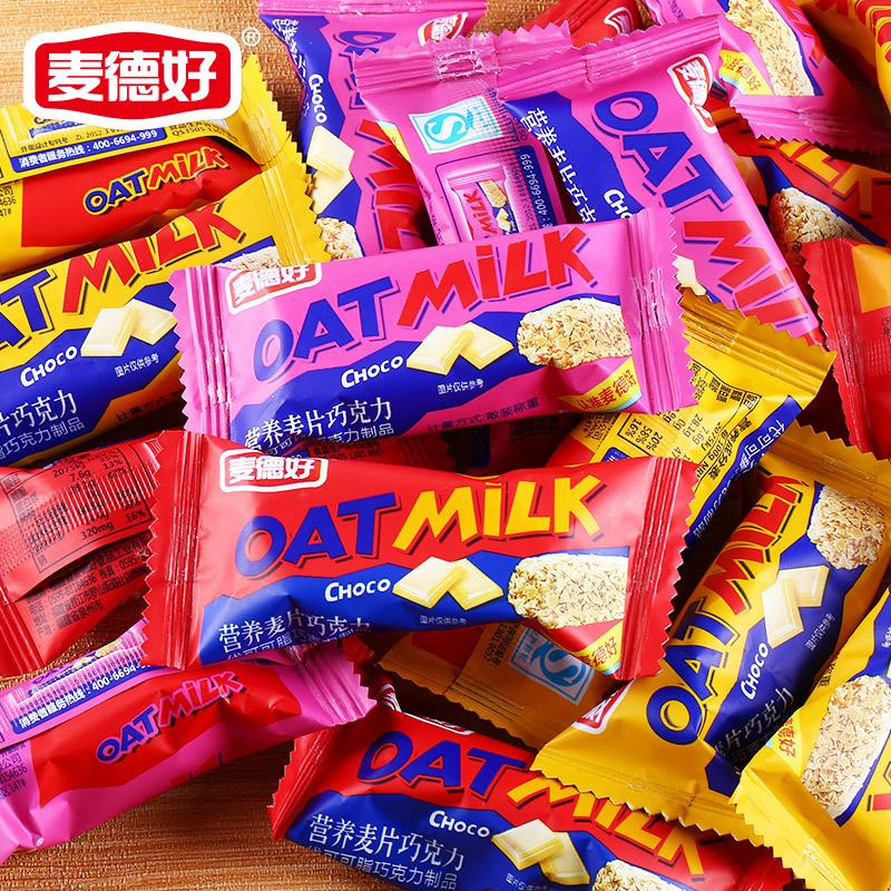 麦德好旗舰店 燕麦巧克力1000g营养麦片巧克力婚庆喜糖果散装零食